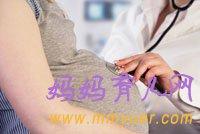 """孕妇""""见红""""压力山大 怀孕初期出血不同情况不同应对"""