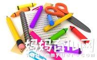 6种文具被测有毒 别再让孩子用这种笔了