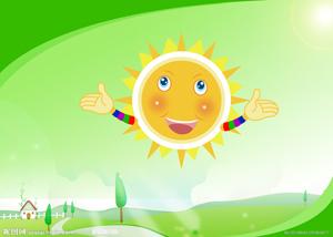 幼儿园中班科学教案《红红的太阳》