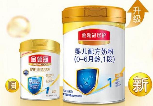 2020年国产十大放心奶粉品牌 新手父母一定要谨记收藏