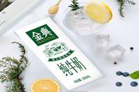纯牛奶哪个牌子好?中国最好的纯牛奶排名