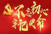 建党100周年短句 建党100周年祝福语说说