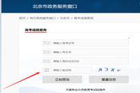 怎么查自己的高考分数 2021年甘肃省高考成绩查询公告