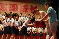 幼儿园毕业典礼诗歌 送给幼儿园毕业季小朋友