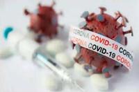 新冠疫苗17项禁忌症 记住!这17种情况禁止接种