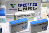 中国三款新冠疫苗区别 可以从三个方面作比较
