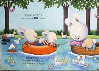3—6岁儿童睡前故事小兔子乖乖