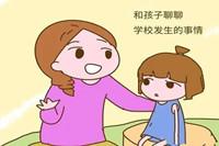 宝宝厌学不去幼儿园怎么办 试试这些小妙招