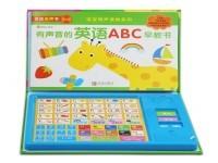 英语启蒙教育 适合0-3岁宝宝的早教游戏和英语启蒙