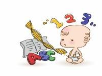 促进宝宝智力开发的方法 快来学习吧