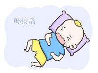 宝宝肠绞痛 如何护理及预防