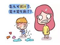 宝宝爱出汗 需警惕患上疾病